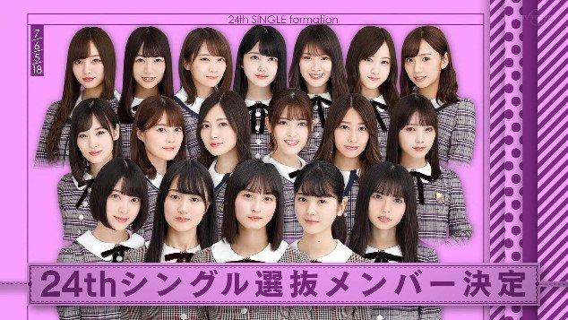 f:id:itagaki0827:20190731025353j:plain