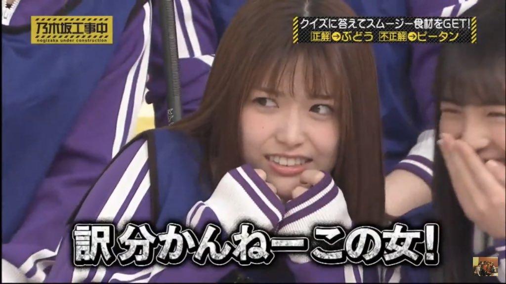f:id:itagaki0827:20190827013335j:plain