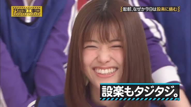 f:id:itagaki0827:20190827013531j:plain