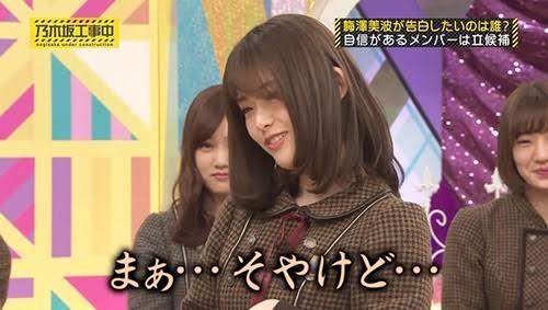 f:id:itagaki0827:20190827020714j:plain