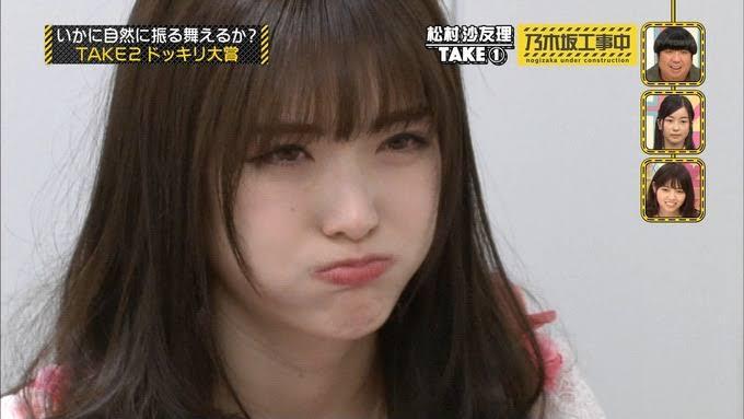 f:id:itagaki0827:20190827043712j:plain
