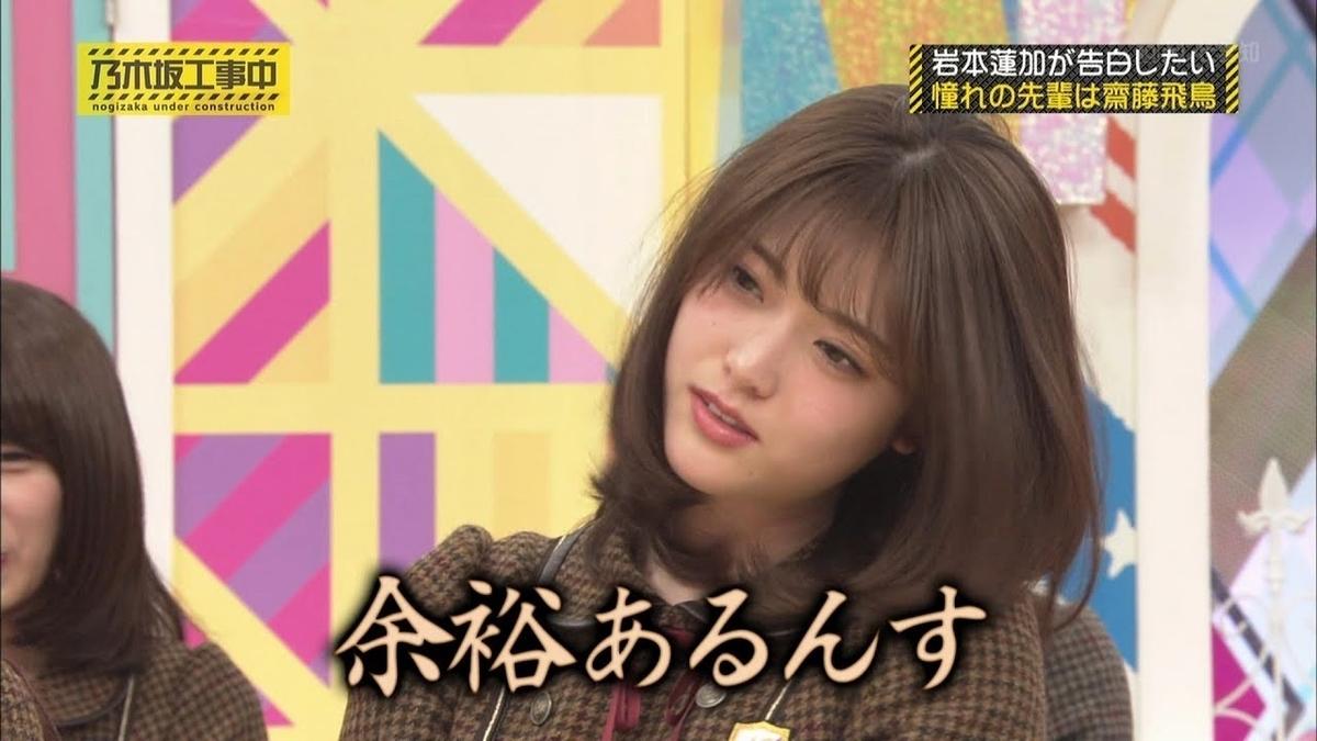f:id:itagaki0827:20190827044238j:plain