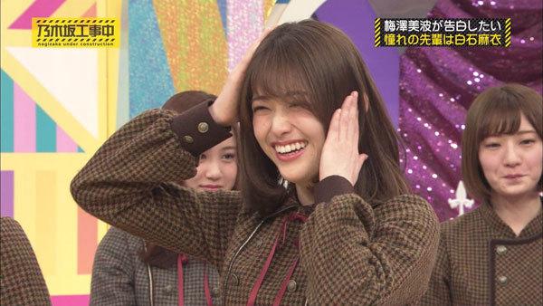 f:id:itagaki0827:20190827044256j:plain