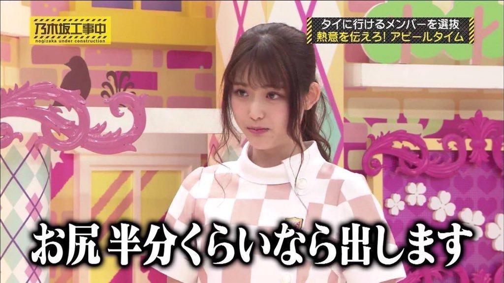 f:id:itagaki0827:20190827044402j:plain