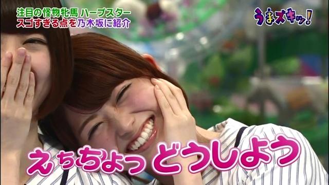 f:id:itagaki0827:20190827044439j:plain