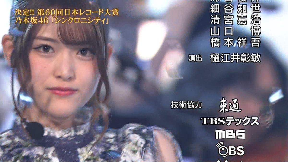 f:id:itagaki0827:20190827044649j:plain