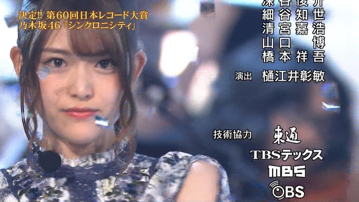 f:id:itagaki0827:20190827044743j:plain