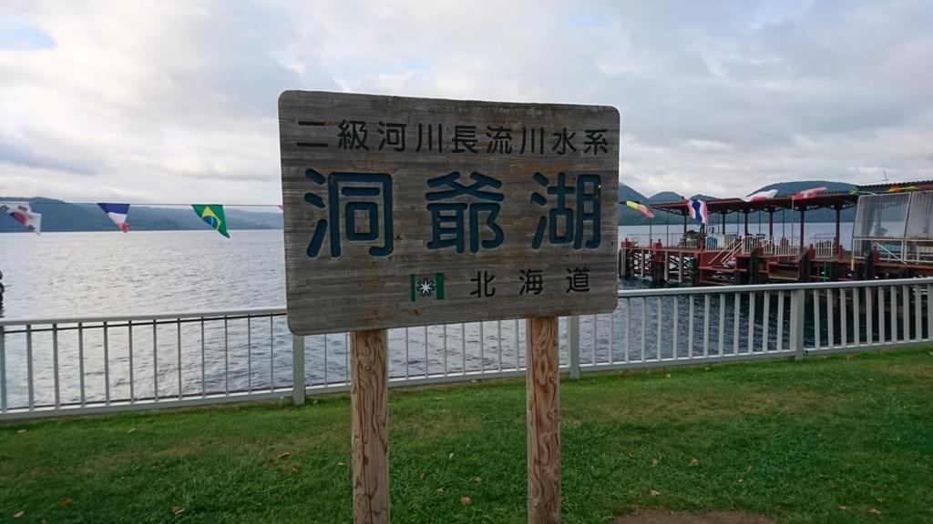 f:id:itagakibook:20170822120801j:plain