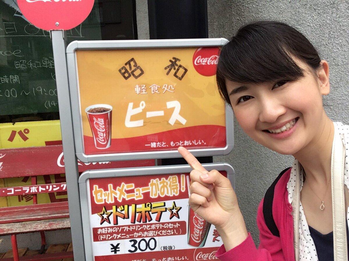 f:id:itako-chiikiokoshi2018:20190515150445j:plain