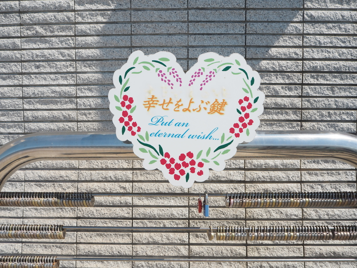 f:id:itako-chiikiokoshi2018:20190521170955j:plain