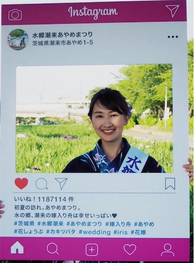 f:id:itako-chiikiokoshi2018:20190528154951j:image