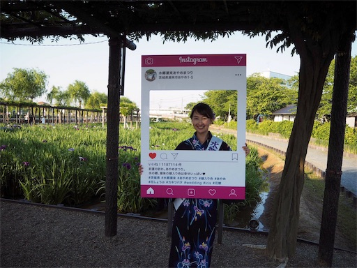 f:id:itako-chiikiokoshi2018:20190528154959j:image