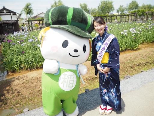 f:id:itako-chiikiokoshi2018:20190601230148j:image