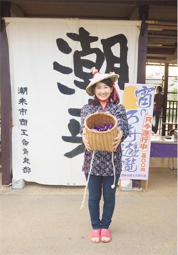 f:id:itako-chiikiokoshi2018:20190601230348j:image