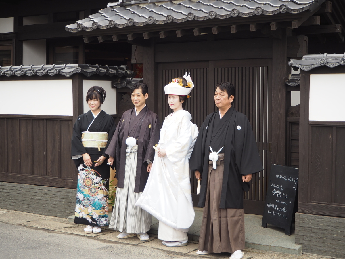 f:id:itako-chiikiokoshi2018:20190605134549j:plain