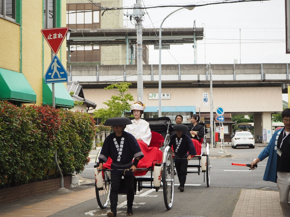 f:id:itako-chiikiokoshi2018:20190605135648j:plain