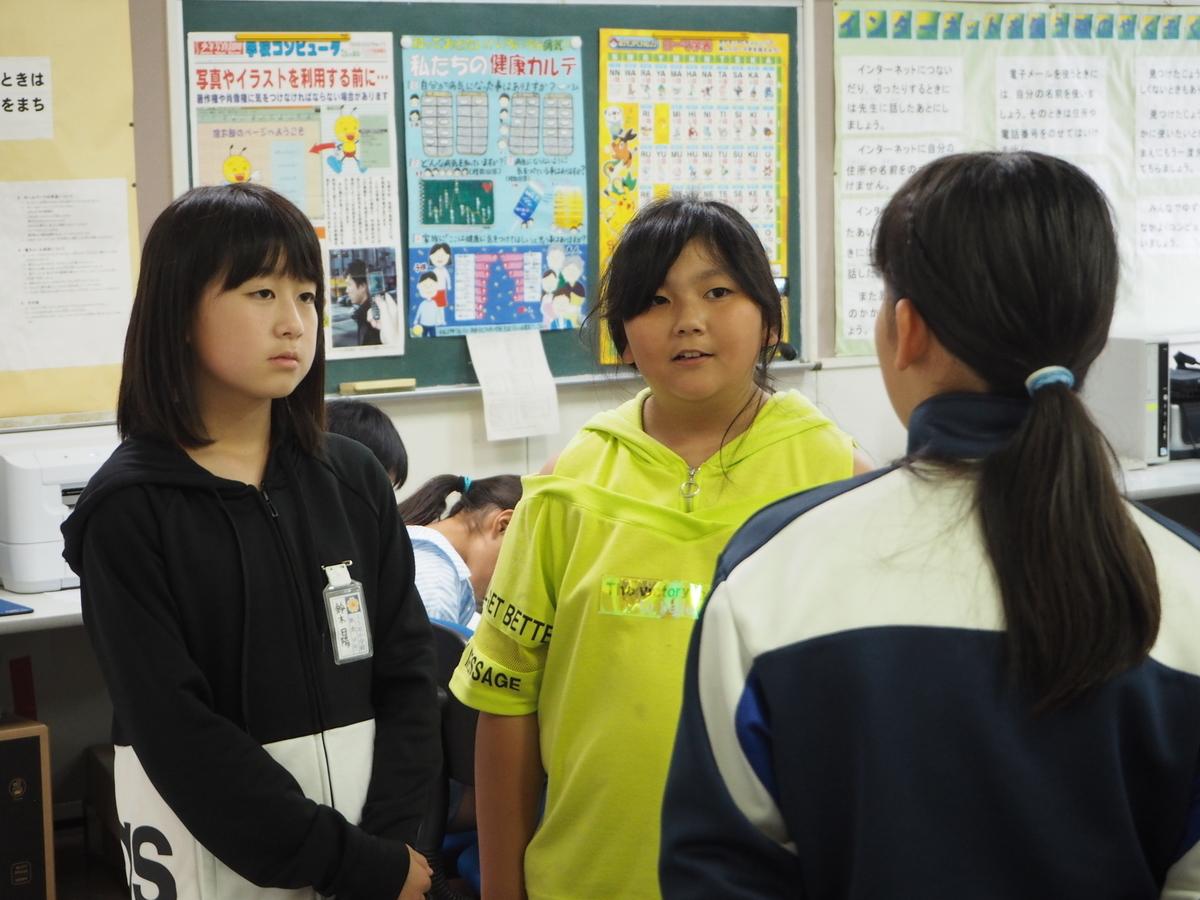f:id:itako-chiikiokoshi2018:20190620111124j:plain