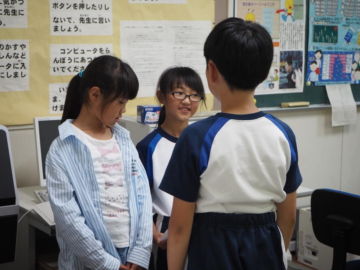f:id:itako-chiikiokoshi2018:20190620111245j:plain