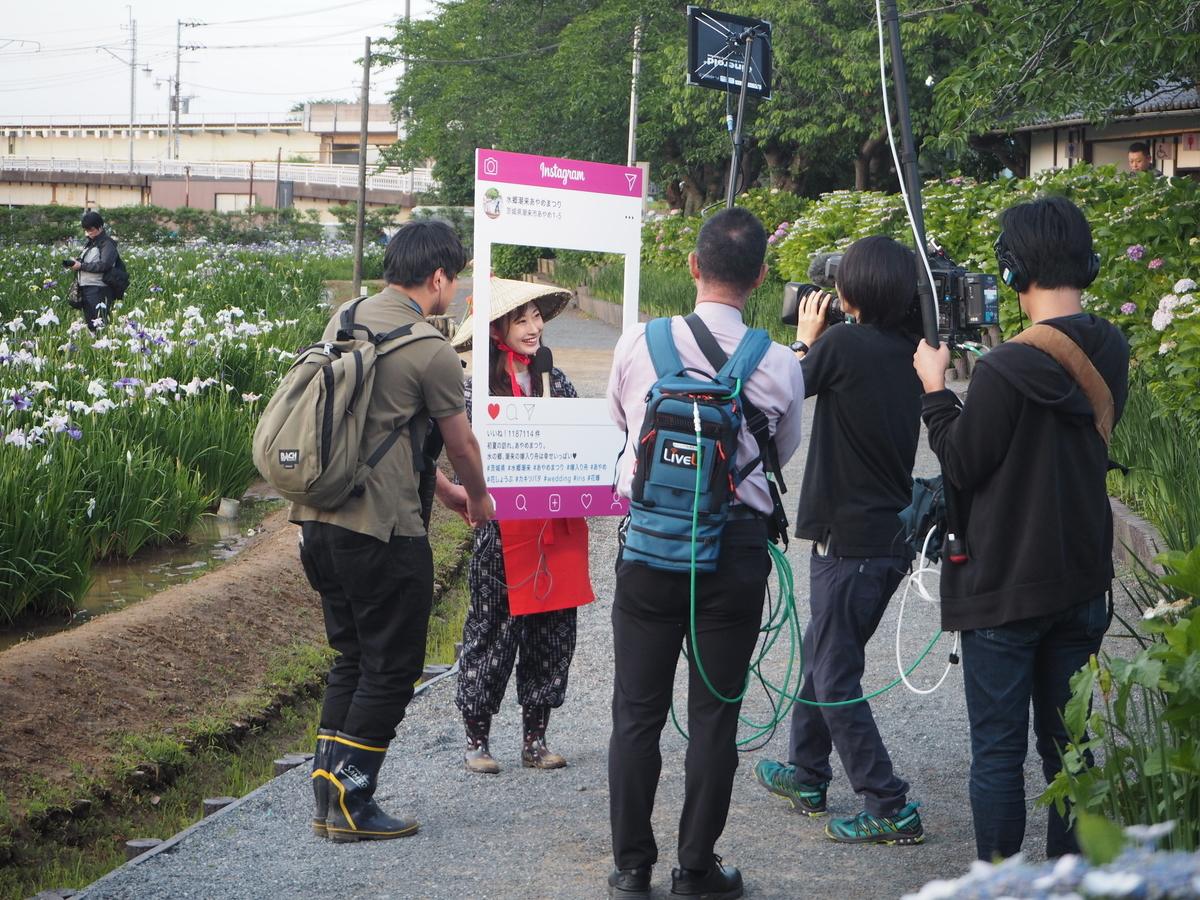 f:id:itako-chiikiokoshi2018:20190624114320j:plain