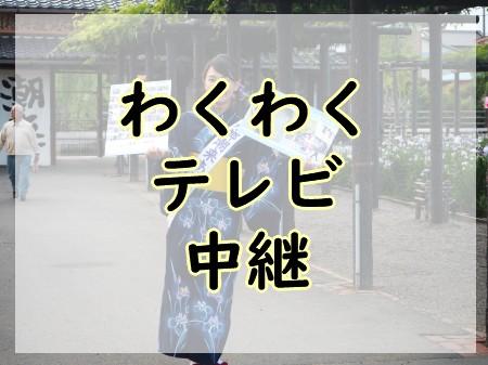 f:id:itako-chiikiokoshi2018:20190624131457j:plain