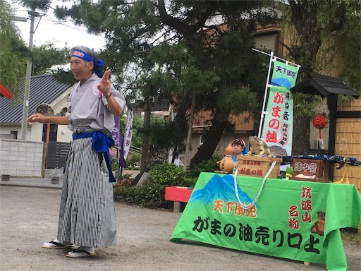 f:id:itako-chiikiokoshi2018:20190624155954j:image