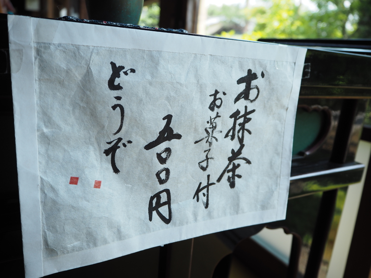 f:id:itako-chiikiokoshi2018:20190624161319j:plain