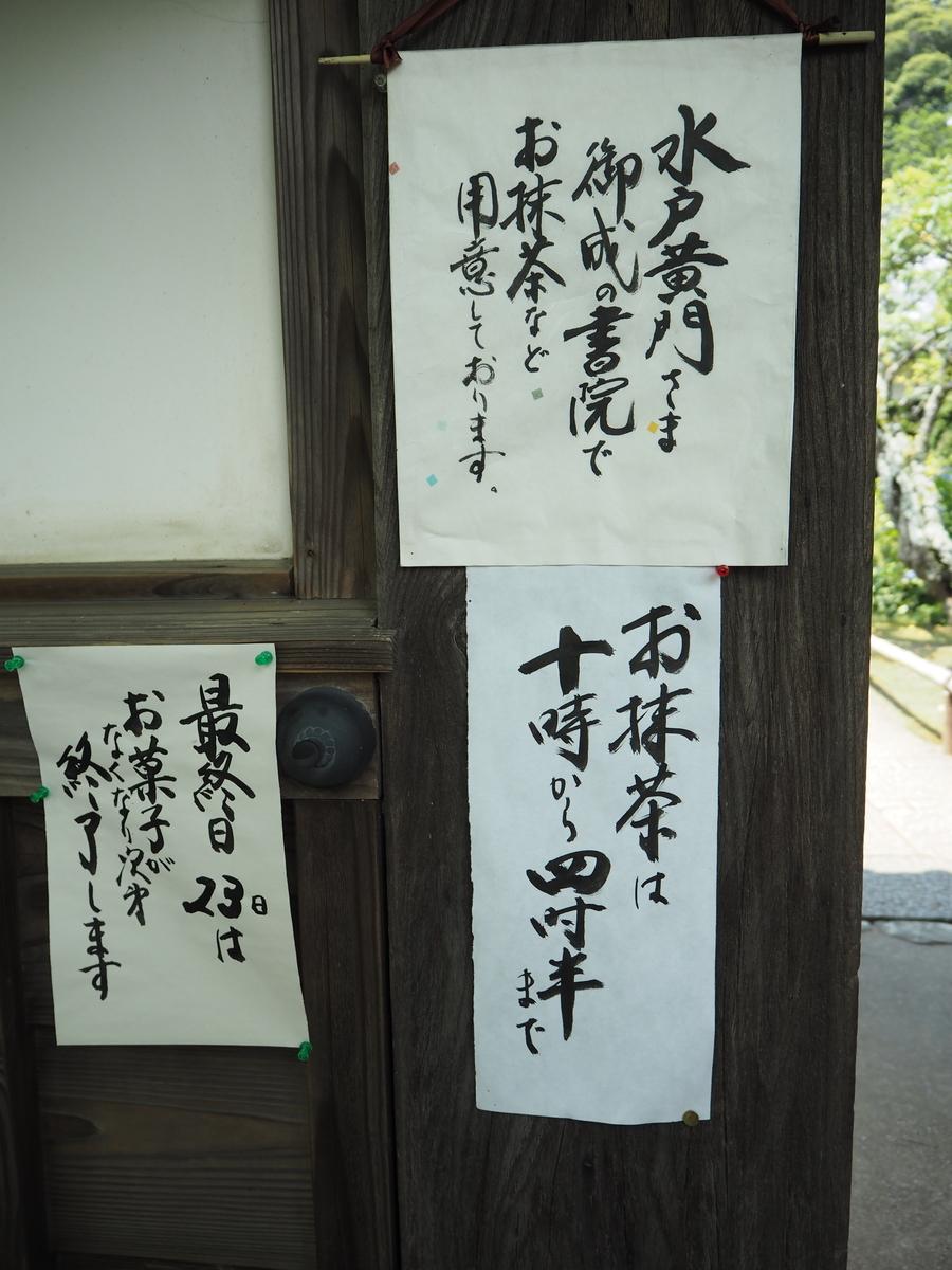 f:id:itako-chiikiokoshi2018:20190624161323j:plain