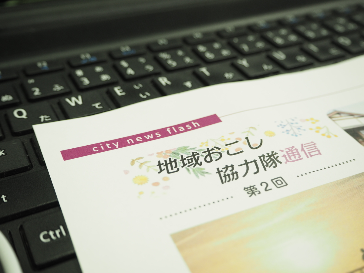 f:id:itako-chiikiokoshi2018:20190703103001j:plain