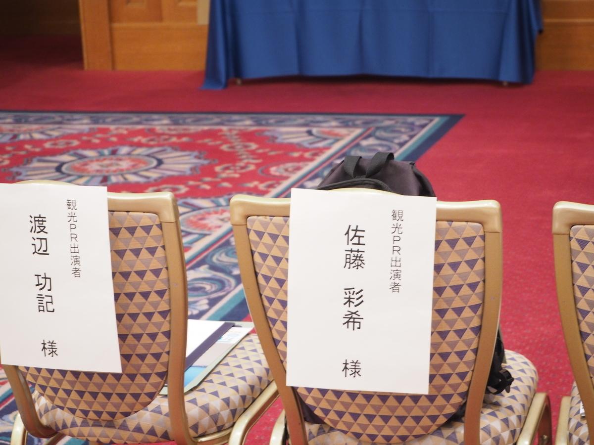 f:id:itako-chiikiokoshi2018:20190704092701j:plain