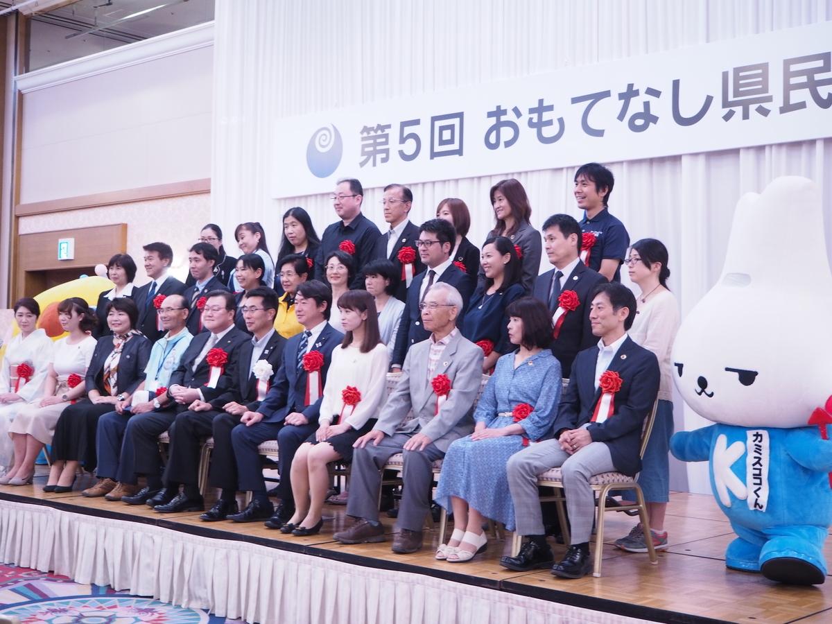 f:id:itako-chiikiokoshi2018:20190704093237j:plain