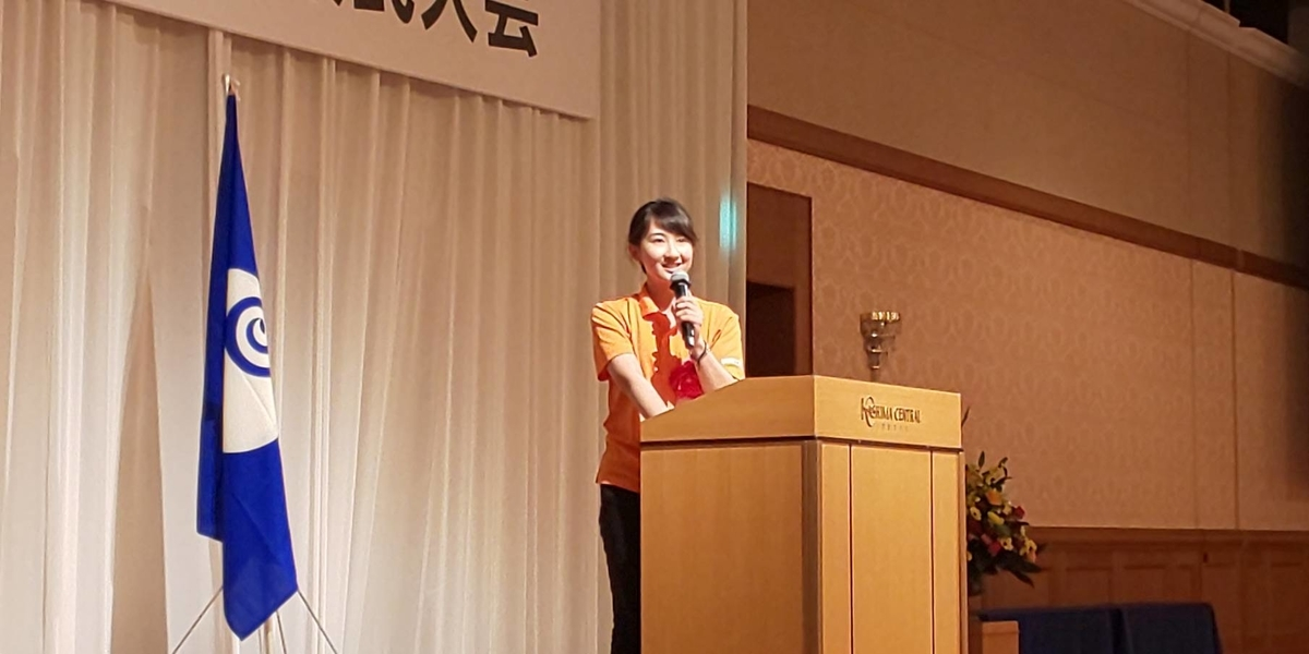 f:id:itako-chiikiokoshi2018:20190704100249j:plain