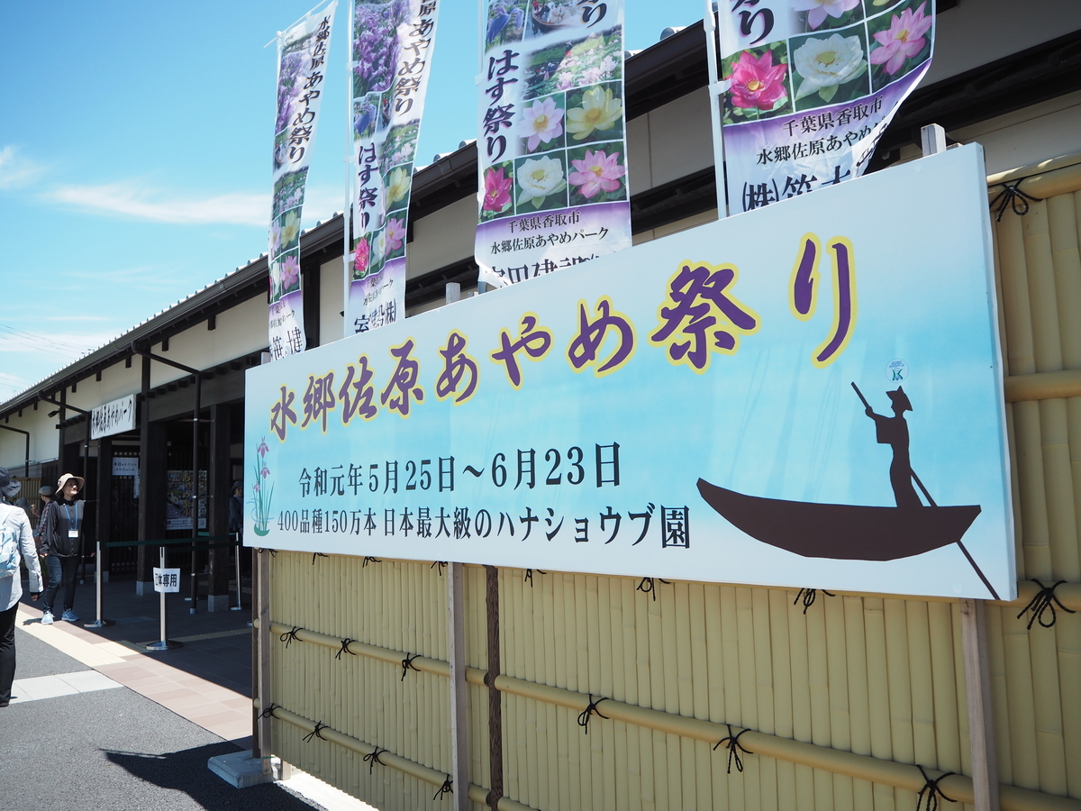 f:id:itako-chiikiokoshi2018:20190705102302j:plain