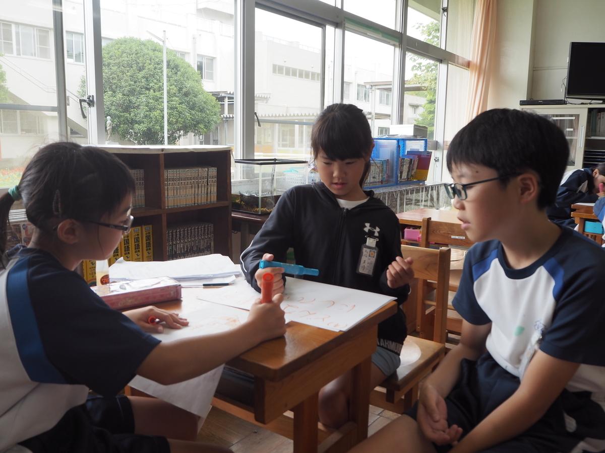 f:id:itako-chiikiokoshi2018:20190711104515j:plain