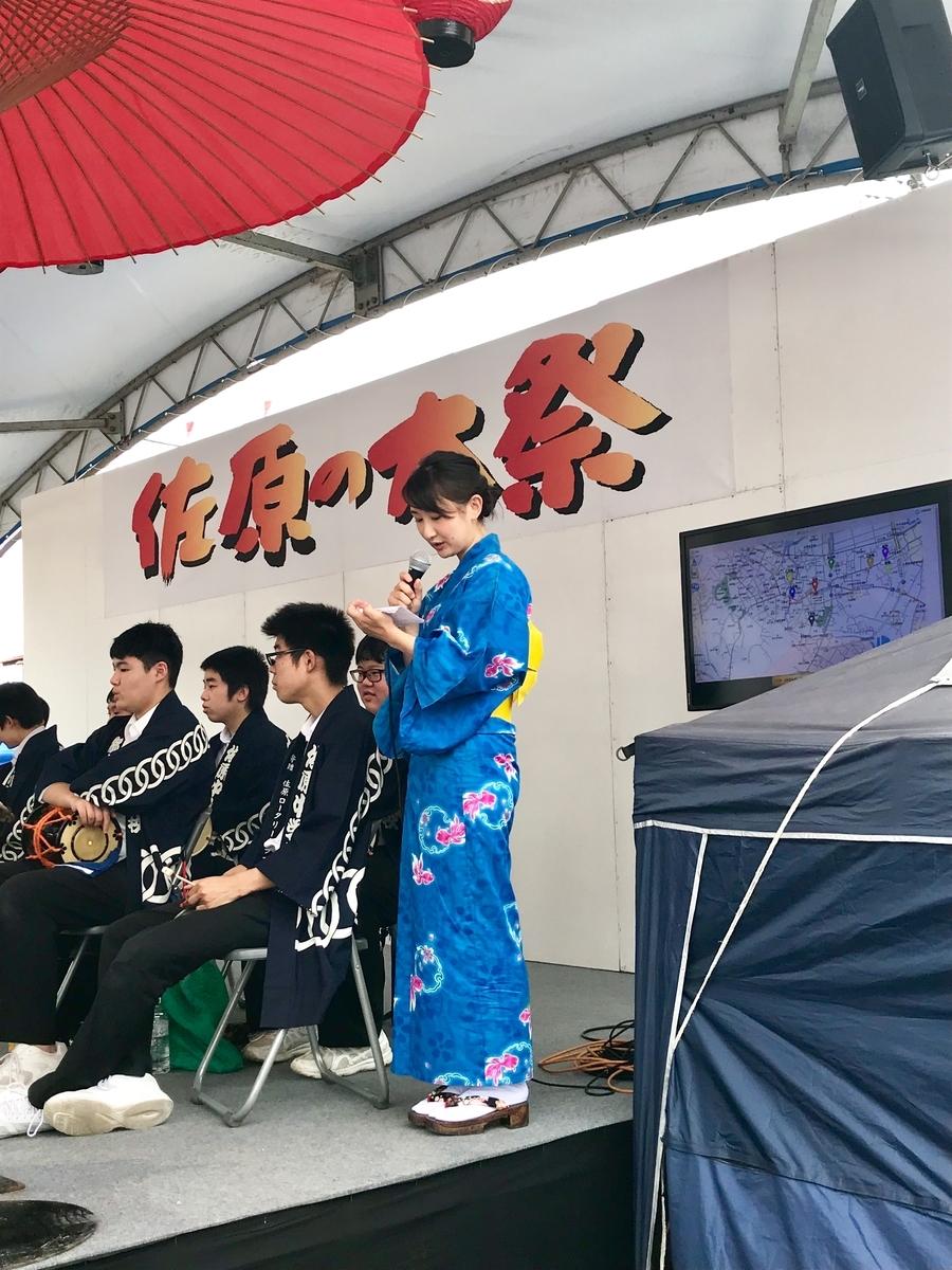 f:id:itako-chiikiokoshi2018:20190716100310j:plain