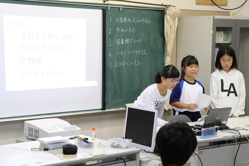 f:id:itako-chiikiokoshi2018:20190718110809j:plain