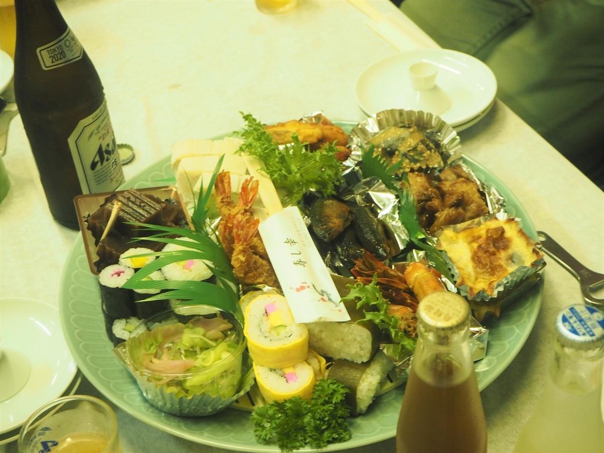 f:id:itako-chiikiokoshi2018:20191003114835j:plain