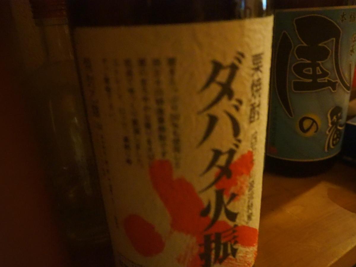 f:id:itako-chiikiokoshi2018:20191003114904j:plain
