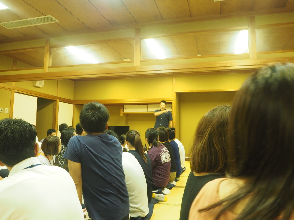 f:id:itako-chiikiokoshi2018:20191003114908j:plain