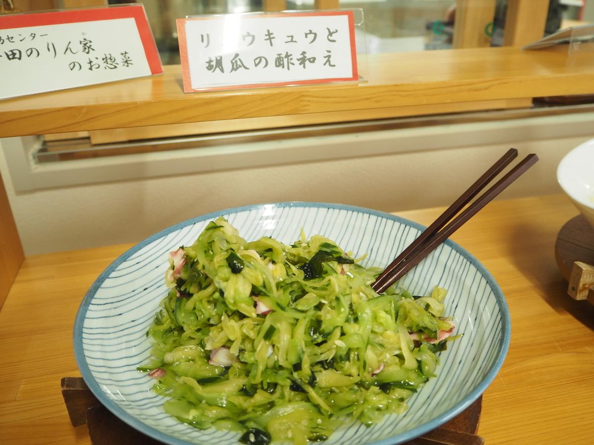 f:id:itako-chiikiokoshi2018:20191008131249j:plain