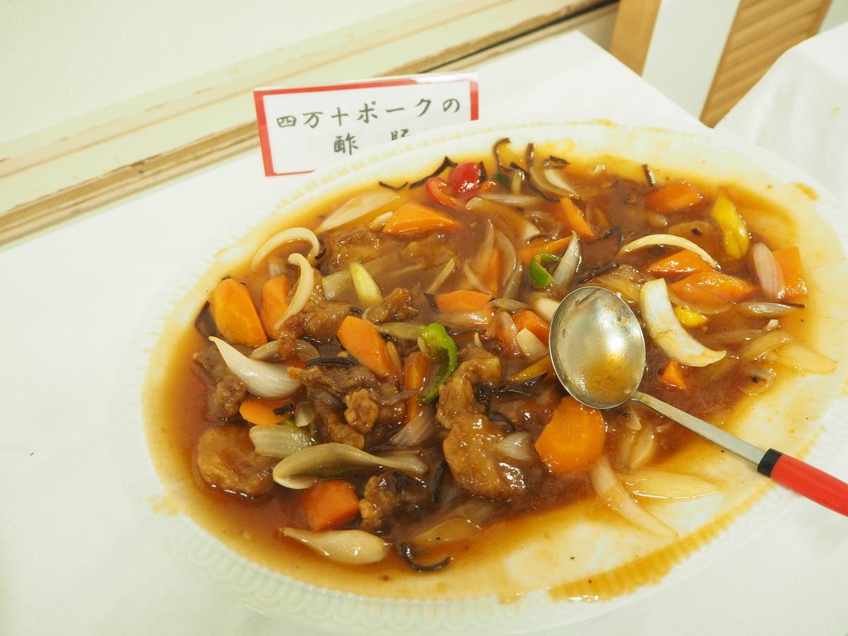 f:id:itako-chiikiokoshi2018:20191008131326j:plain