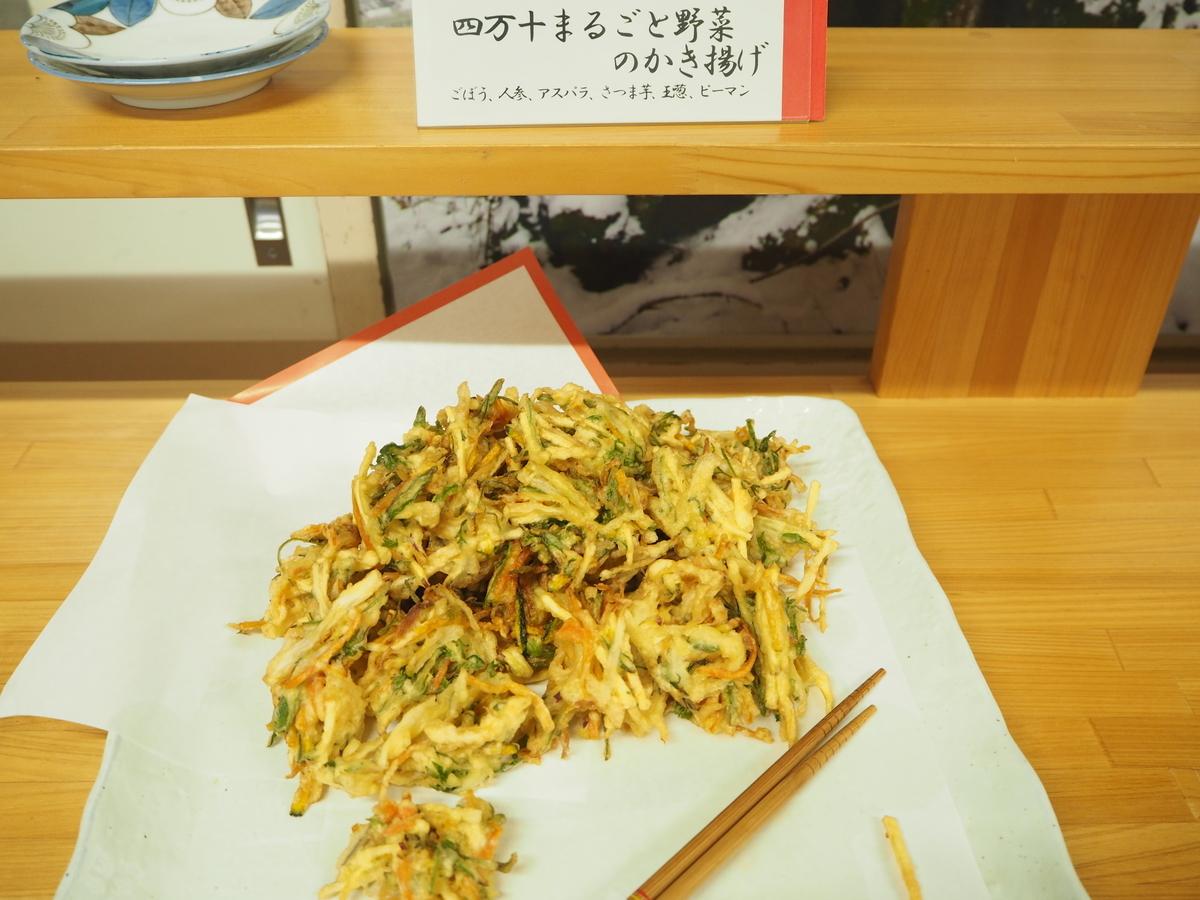 f:id:itako-chiikiokoshi2018:20191008131432j:plain