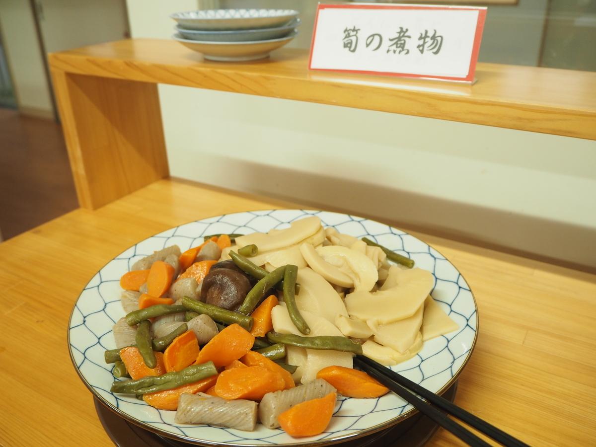 f:id:itako-chiikiokoshi2018:20191008131522j:plain