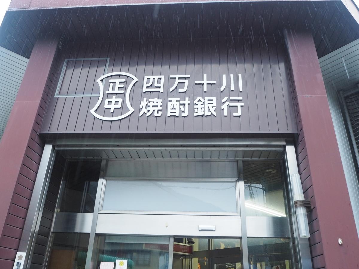 f:id:itako-chiikiokoshi2018:20191009114651j:plain