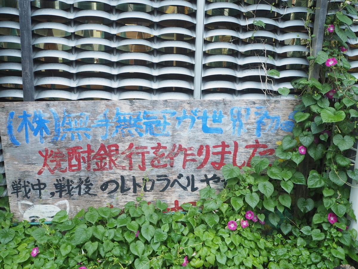 f:id:itako-chiikiokoshi2018:20191009114813j:plain