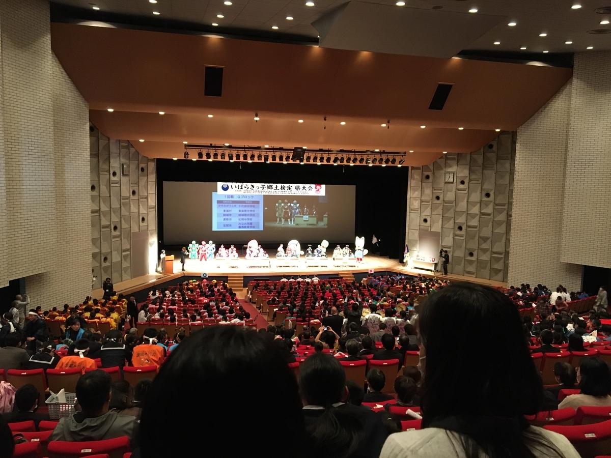 f:id:itako-chiikiokoshi2018:20200203154031j:plain