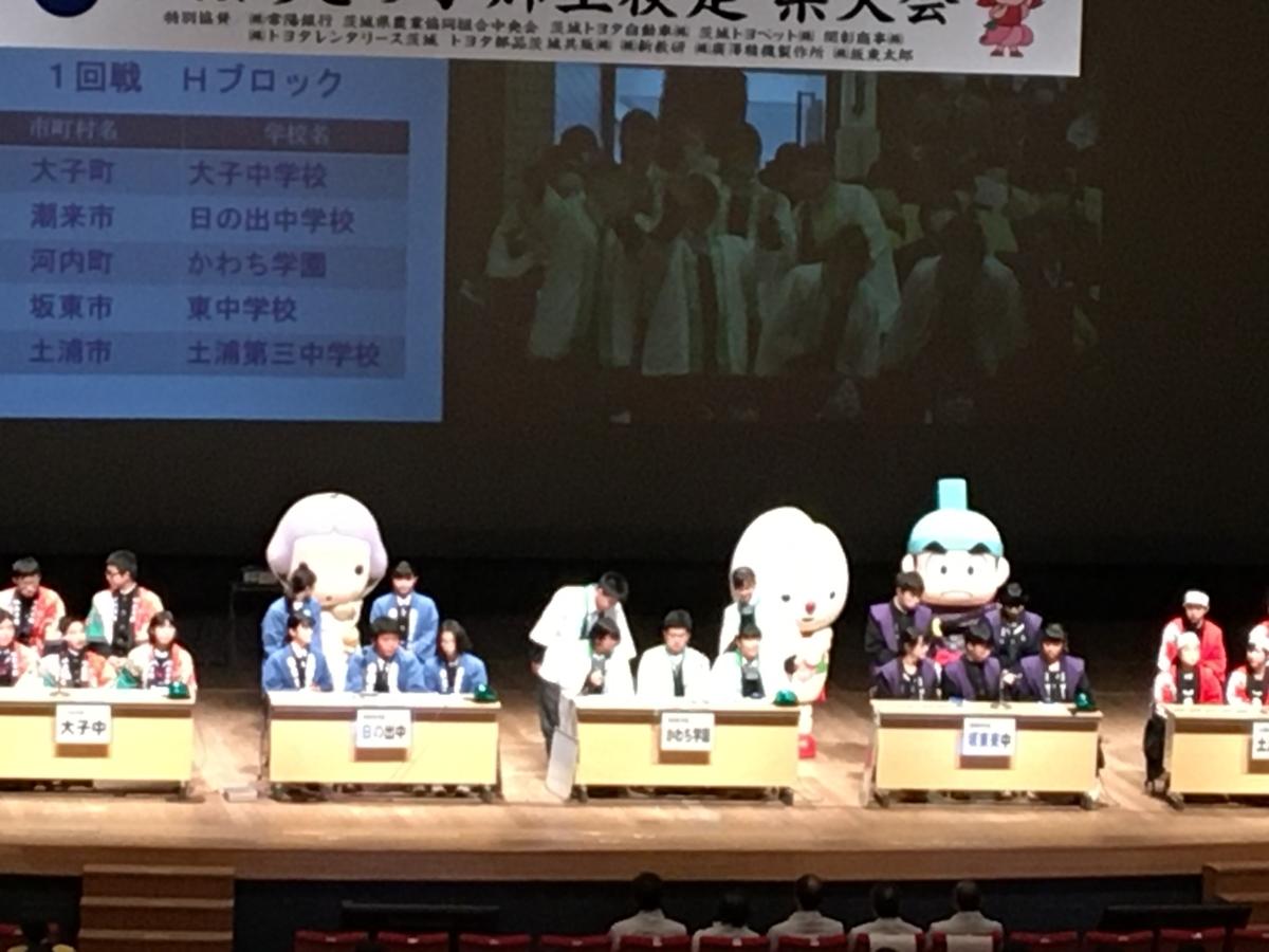 f:id:itako-chiikiokoshi2018:20200203154228j:plain