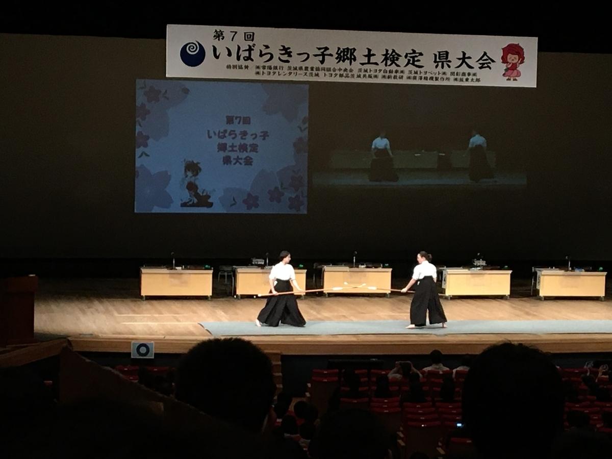 f:id:itako-chiikiokoshi2018:20200203155013j:plain