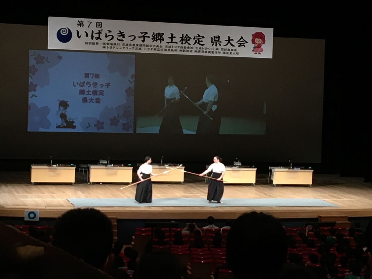 f:id:itako-chiikiokoshi2018:20200203155101j:plain