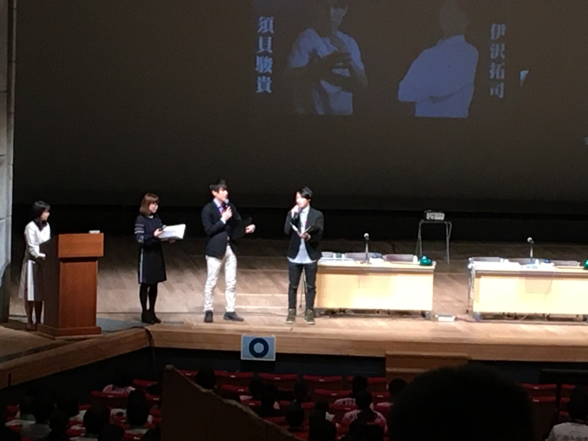 f:id:itako-chiikiokoshi2018:20200203155350j:plain