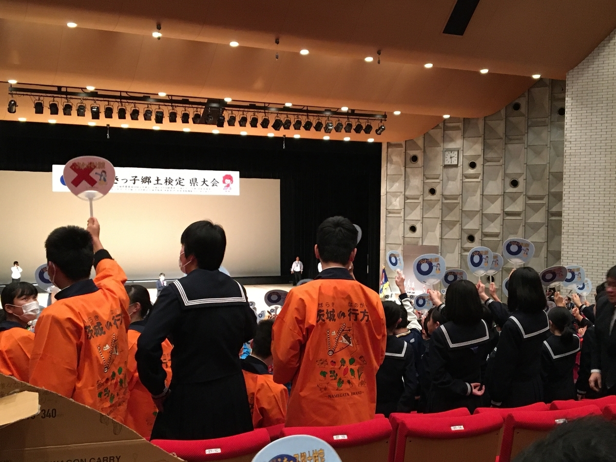 f:id:itako-chiikiokoshi2018:20200203155540j:plain